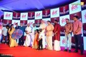clint malayalam movie audio launch stills 776 006