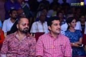 vinay forrt at clint malayalam movie audio launch photos 199 002