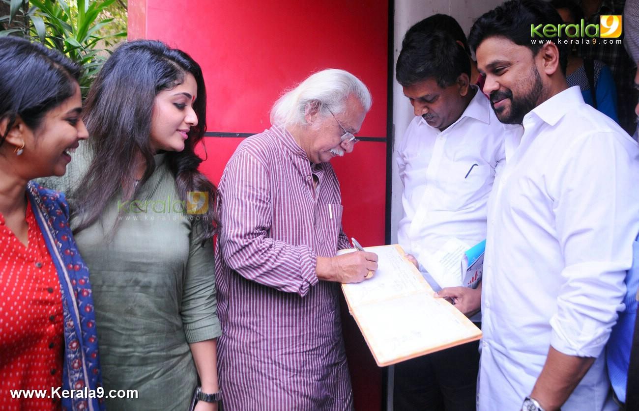 Watermark Media: Dileep avoiding Kavya Madhavan?