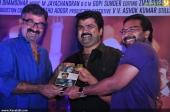 dolphin bar malayalam movie audio release photos 002