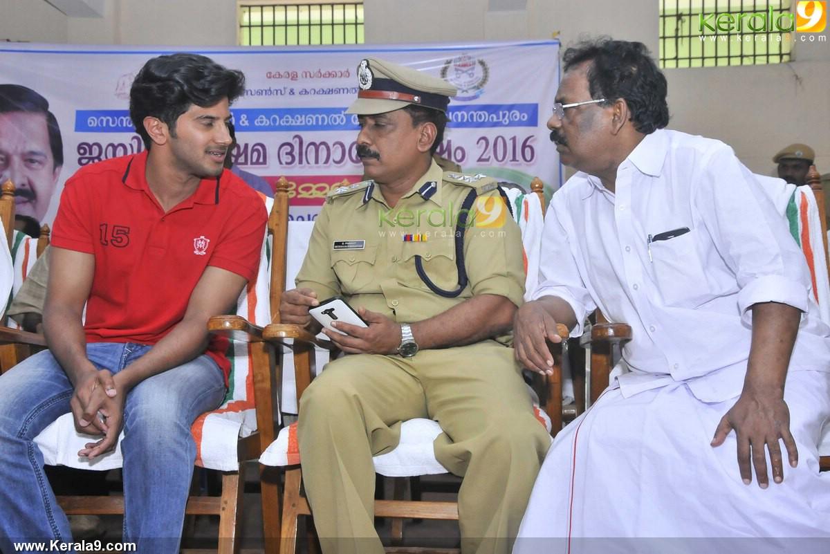 dulquar salman at poojappura central jail photos 100 053