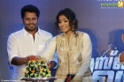 escape from uganda movie audio launch photos  20814