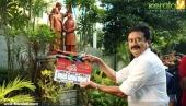 fukri malayalam movie pooja pictures 300 001
