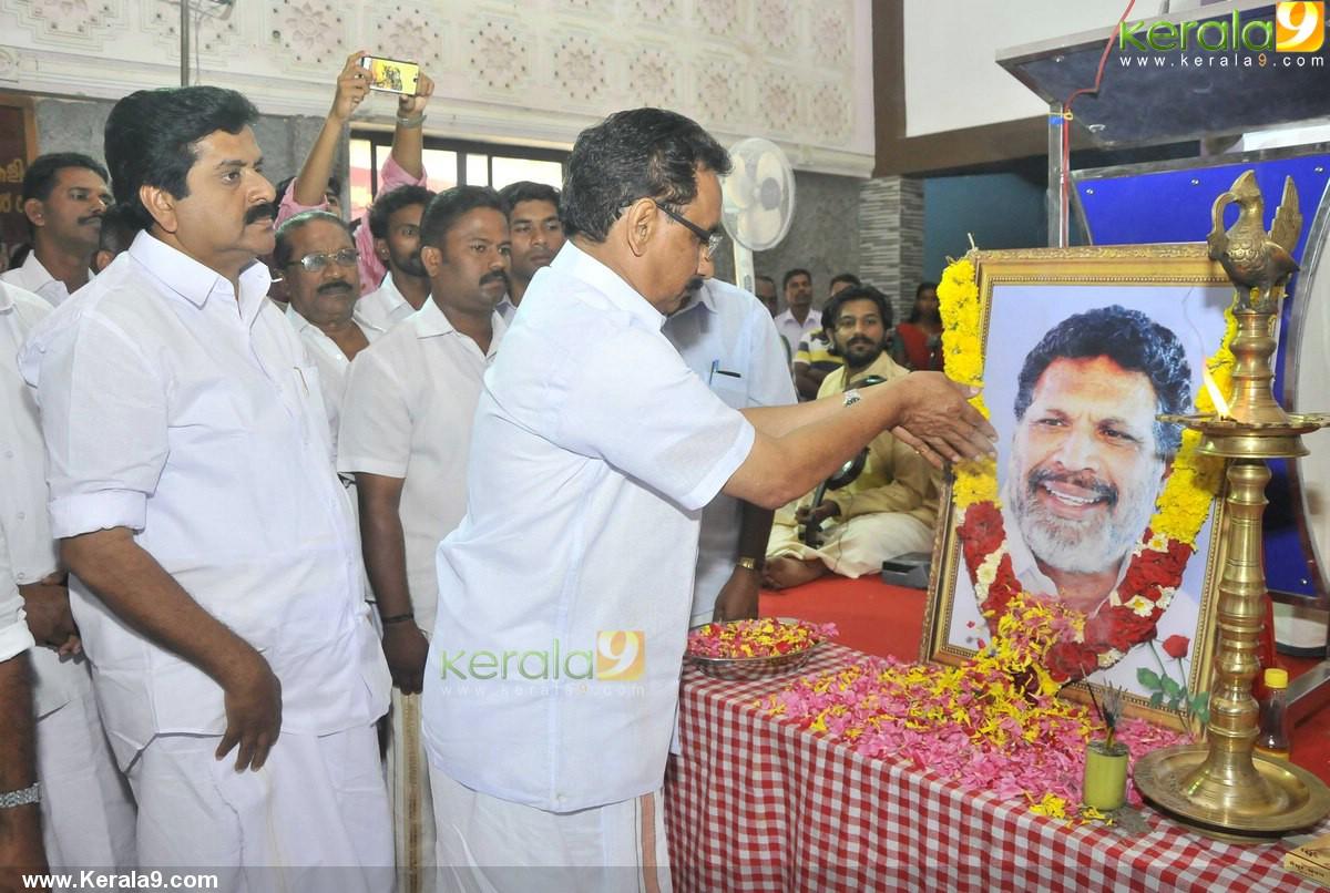 ramesh chennithala at g karthikeyan foundation inauguration pics 300 002