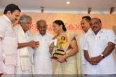 11 guru gopinath natya puraskaram 2014 pics 002