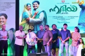 hadiya malayalam movie audio launch photos 123  001