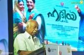 hadiya malayalam movie audio launch photos 123  009