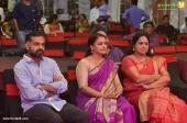 hadiya malayalam movie audio launch pictures 330 001