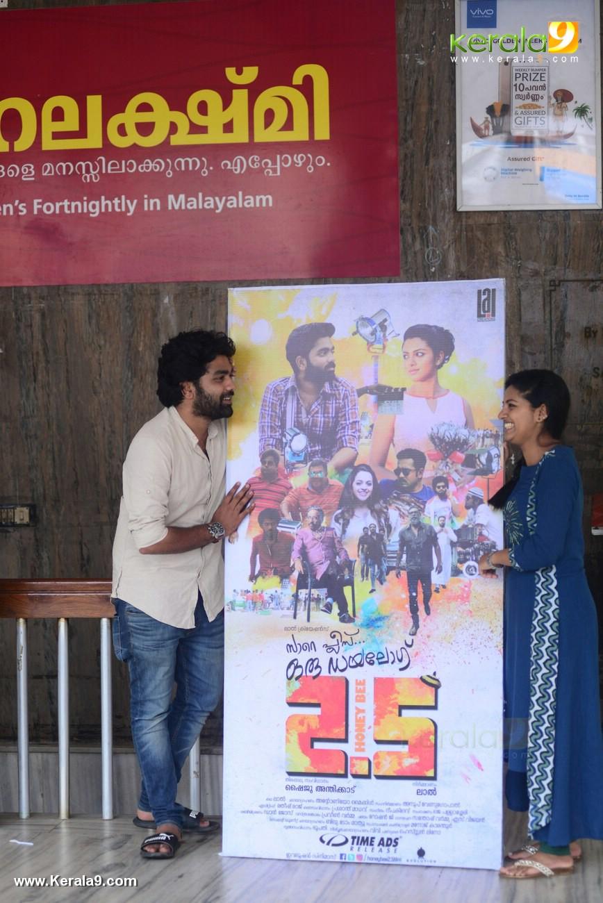 honey bee 2 5 malayalam movie success meet photos 111 033