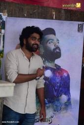 askar ali at honey bee 2 5 malayalam movie success meet photos 119 007