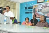 iniyum ethra dhooram movie audio launch photos 030