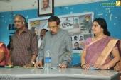 iniyum ethra dhooram movie audio launch pics 006