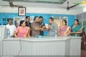 iniyum ethra dhooram movie audio launch picture