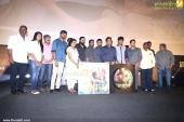 iru mugan tamil movie audio launch photos 300 005