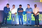 iru mugan tamil movie audio launch pics 200 001