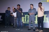 iru mugan tamil movie audio launch pics 200 00
