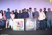 iru mugan tamil movie audio launch pics 200 005