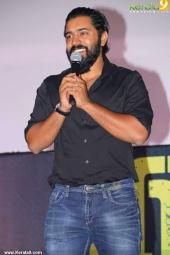 nivin pauly at iru mugan tamil movie audio launch photos 304 007
