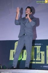 vikram at iru mugan tamil movie audio launch photos 301 007