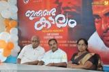 irundakaalam malayalam movie pooja photos 010