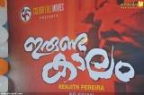 irundakaalam malayalam movie pooja photos 021