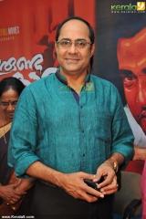 irundakaalam malayalam movie pooja photos 036