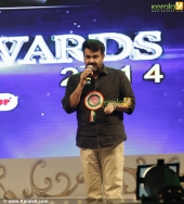 mohanlal at jaihind film awards 2014 photos 01