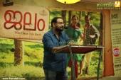 jalam malayalam movie audio launch photos 123 008