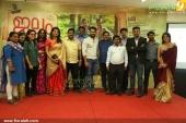 jalam malayalam movie audio launch photos 123 013