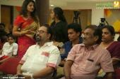 jalam malayalam movie audio launch photos 123 01