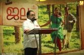 jalam malayalam movie audio launch pics 456 003