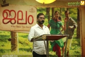 jalam malayalam movie audio launch pictures 789 002