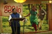 jalam malayalam movie audio launch stills 357 001