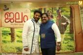 jalam malayalam movie audio launch stills 357 003