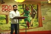 jalam malayalam movie audio launch stills 35