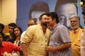 jayaram movie grand father pooja photos 13