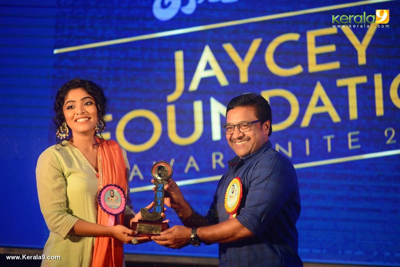 rima kallingal at jaycey foundation awards 2017 photos 116 024