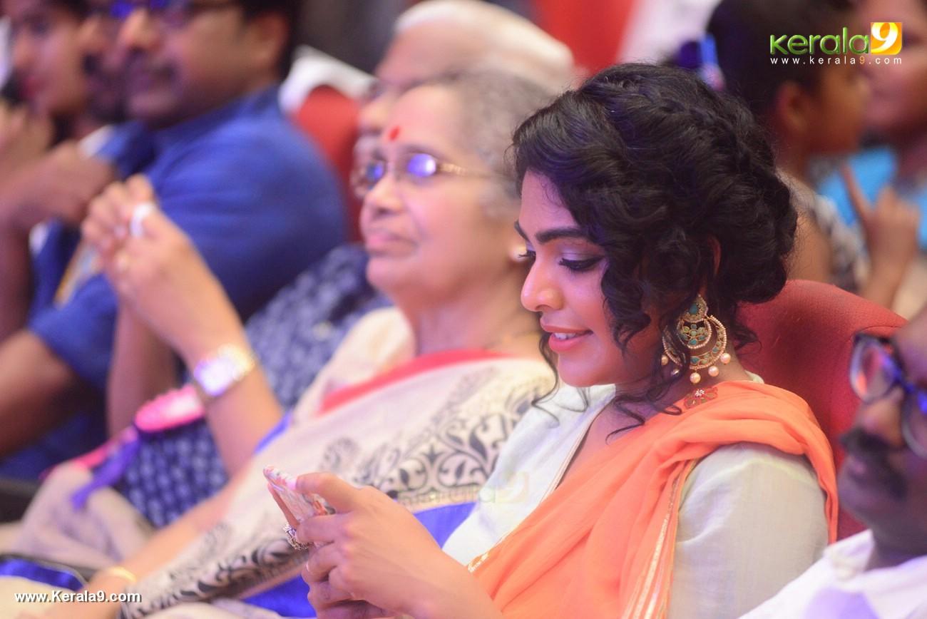 rima kallingal at jaycey foundation awards 2017 photos 116 033