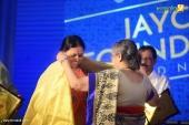 jaycey foundation awards 2017 pics 443 012