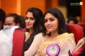 prayaga martin at jaycey foundation awards 2017 photos 118