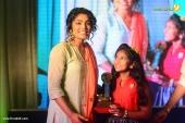 rima kallingal at jaycey foundation awards 2017 photos 116 003