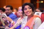 rima kallingal at jaycey foundation awards 2017 photos 116 008