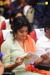 rima kallingal at jaycey foundation awards 2017 photos 116 014