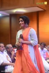 rima kallingal at jaycey foundation awards 2017 photos 116 029