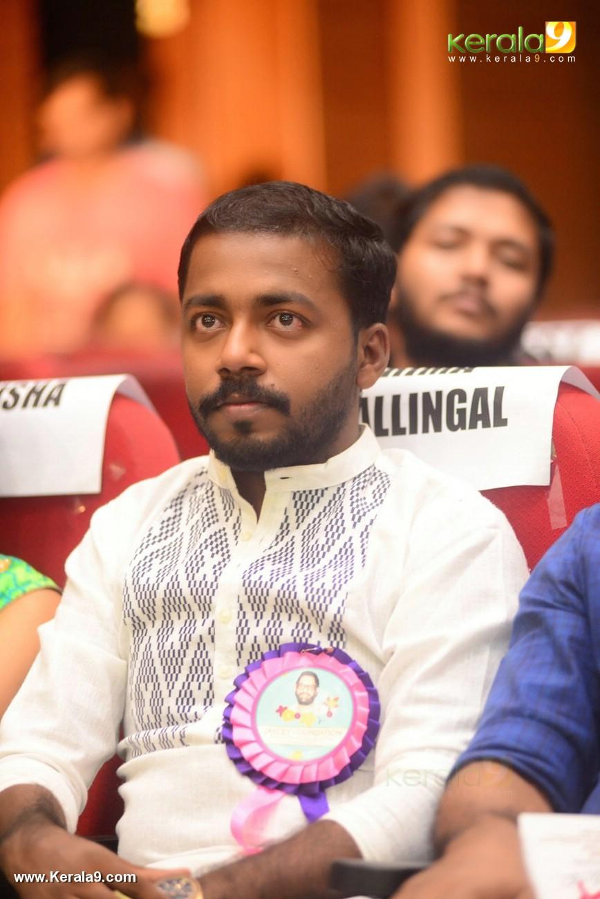 vishnu unnikrishnan at jaycey foundation awards 2017 photos 117 004