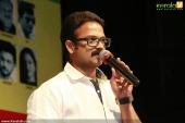 jayasurya at jilebi malayalam movie audio launch photos 013
