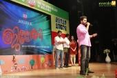 jilebi malayalam movie audio launch photos 007