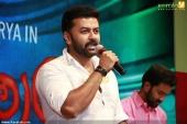 jilebi malayalam movie audio launch photos 008