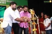 jilebi malayalam movie audio launch photos