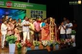 jilebi malayalam movie audio release photos 002